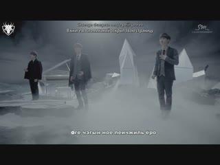 [КАРАОКЕ] EXO - Miracles in December рус. суб./рус саб