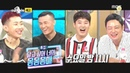 [22.08.2018] Radio Star preview ep.579: Jay Park with Jung Chan Sung the 'Korean Zombie'