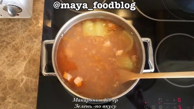 Обед Суп с курицей и макаронами