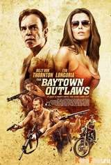 Изгои из Бэйтауна / Прибрежное диско / The Baytown Outlaws