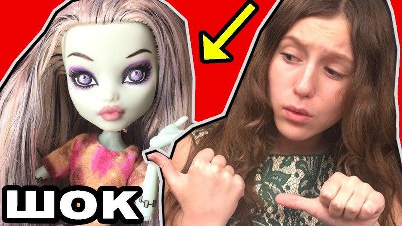 НЕОБЫЧНЫЕ КУКЛЫ Монстер Хай ЧУДО ООАК Френки Штейн Кастом Frankie Stein Monster High dolls
