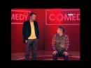 Comedy club - разговор с дочерью в 5 часов утра