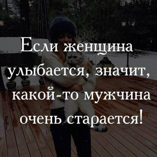 Фото №456255515 со страницы Киры Корсиковой