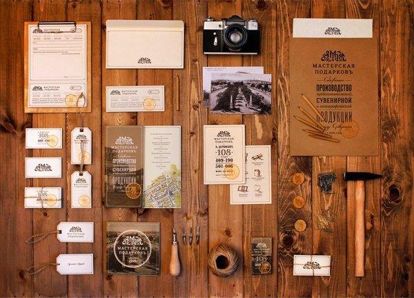 Дизайн студия подарки