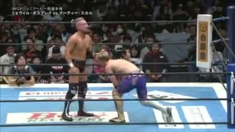 Will Ospreay (c) vs. Marty Scurll (Japanese)
