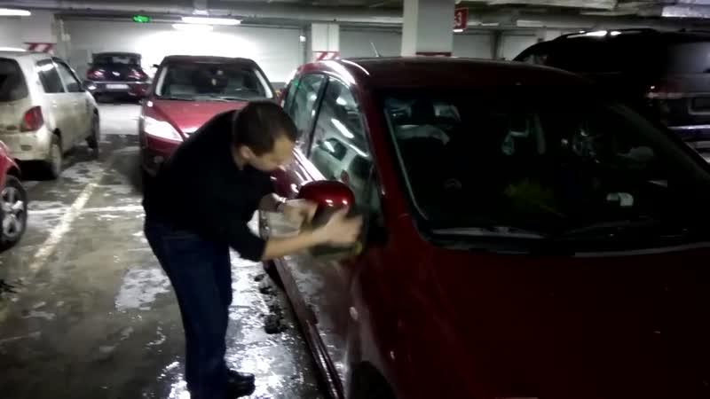 Как легко помыть машину