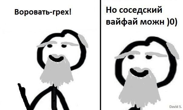 девки парни: