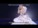 Ayumi Hamasaki 浜崎あゆみ - No way to say 15th Anniversary romanji / english Lyrics 2013 (A Best Live)