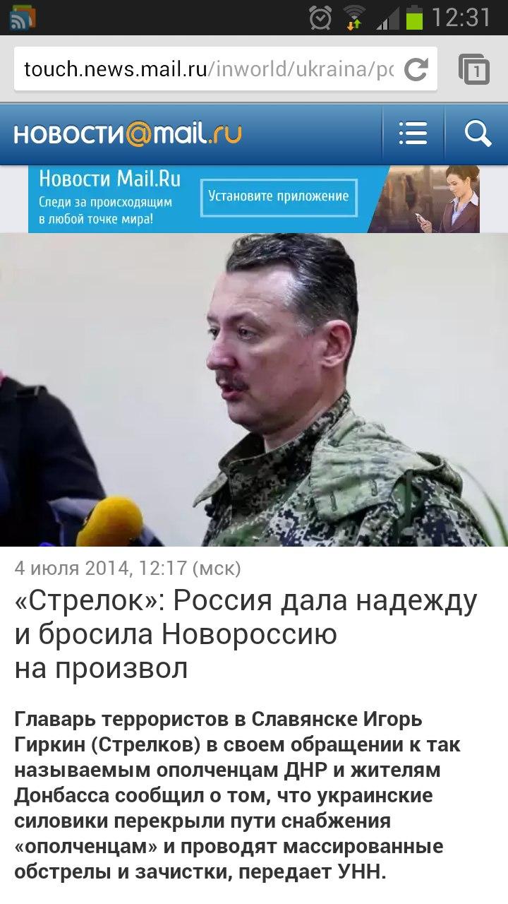 После возобновления огня террористы все чаще бегут с поля боя с оружием, - Наливайченко - Цензор.НЕТ 5785