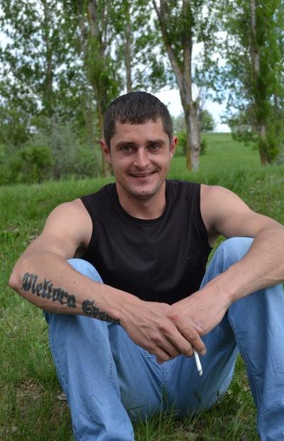 Диман Довгань, 9 января 1994, Минск, id124292862