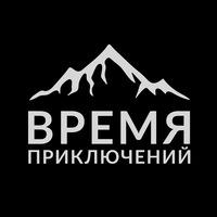 Логотип Время приключений/ Туризм и путешествия