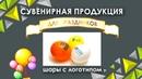 Видео презентация для фирмы Коперник