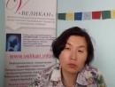 Синдром Иценко Кушинга симптомы диагностика и лечение