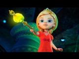 Принцесса и дракон: Тайна волшебного зеркала — Трейлер #2 (2018) / Россия / Мультфильм / фэнтези / Мультик для детей / Мульт