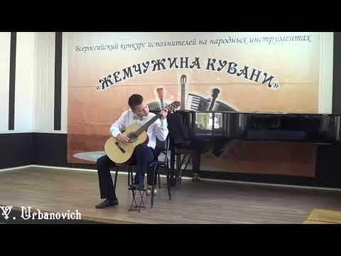 Целиков Александр «Жемчужина Кубани» гитара