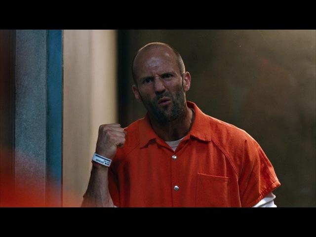 Деккард Шоу и Люк Хоббс сбегают из тюрьмы. Я буду бить по тебе как индейцы Чероки ...