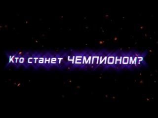 КВН Видео-афиша финал.