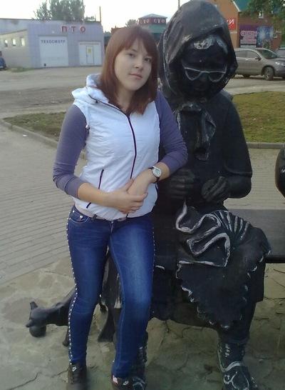 Екатерина Юрьевна, 14 февраля 1992, Клецк, id223851377
