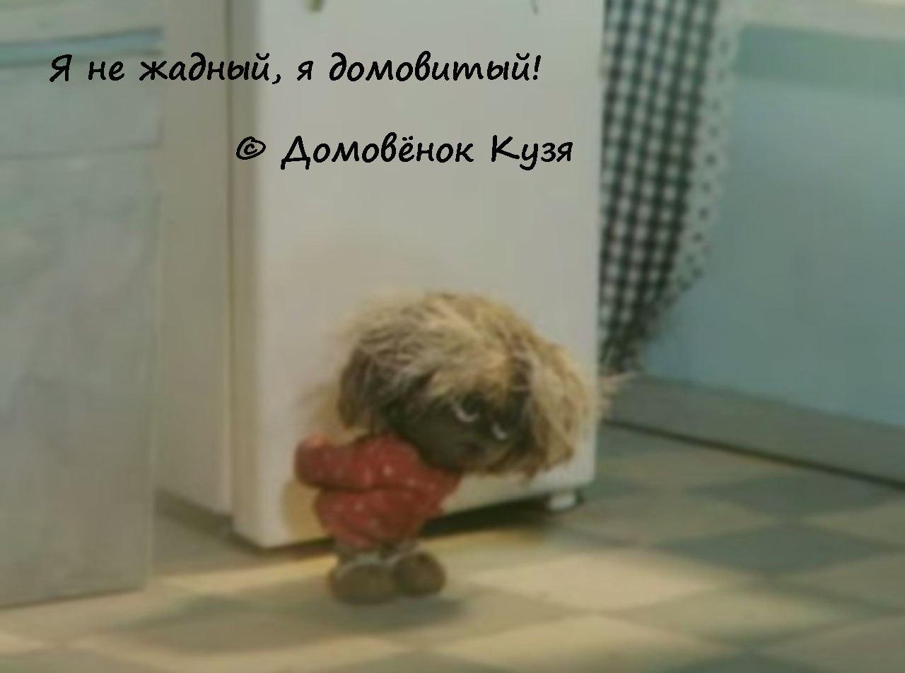 dy1ssR aTTM - Мудрость советских мультфильмов
