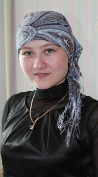 Роза Бирдигулова, 29 марта 1989, Уфа, id17099656