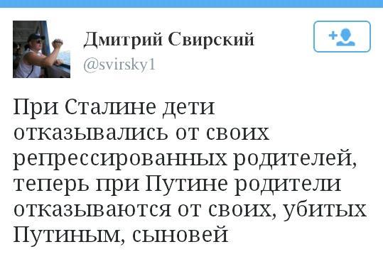 Кремль окончательно решил ликвидировать в России не только свободу слова, но и свободу мысли, - МИД Украины - Цензор.НЕТ 9927