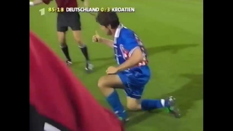 ЧМ-1998. Давор Шукер (Хорватия) - мяч в ворота Германии