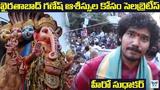 Celebrities At Khairatabad Ganesh Idol 2018 Sudhakar Komakula Tollywood Actors Myra Media