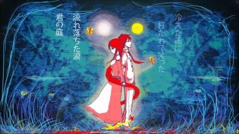 【Sekka Yufu/雪歌ユフ】The Rain Garden (雨の庭)【UTAUカバー】