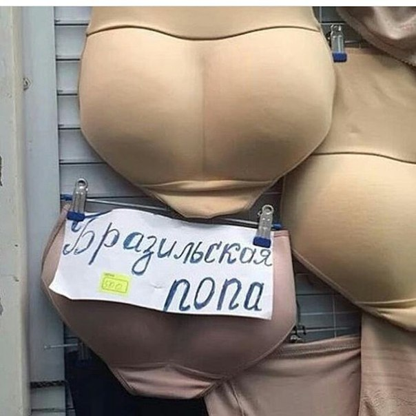 kachan-s-pizde-foto