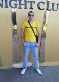 Александр Жеребилов, 10 ноября 1985, Гомель, id182342567