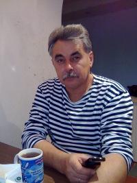 Александр Митин, 5 апреля , Днепропетровск, id72518841