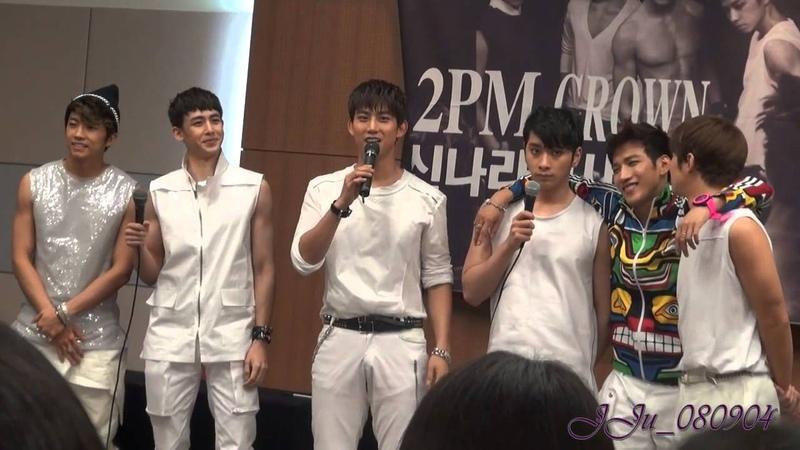 130608 2PM 3rd Album Grown 팬사인회 일산 포토타임 2PM♥사랑해요~~'3'