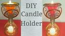 DIY LED Candle Holder || Best out of Waste Plastic Bottle ||DIY Room Decor