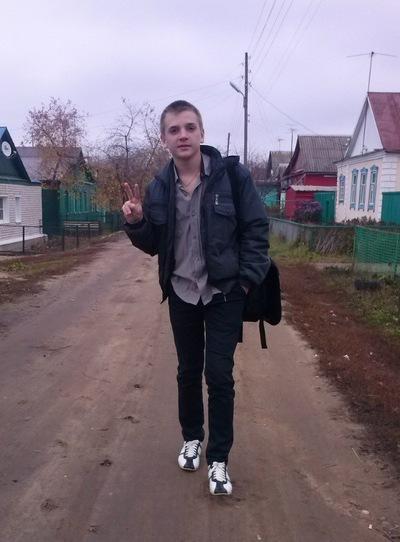 Макс Цуканов, 1 января 1997, Орел, id162337765