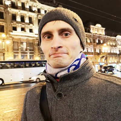 Андрей Бутяйкин