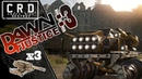 Crossout: [ Meat Grinder Judge 76mm x3 ] Dawn of justice 3 [ver. 0.9.110]