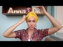 Тюрбан со жгутом в форме капля из палантина Тюрбан под броши Scarf turban sofisticated headwrap