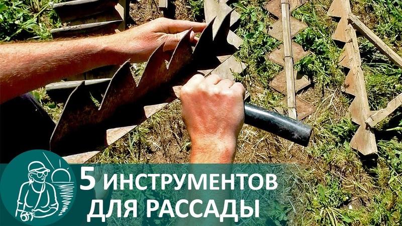 🌿 Обзор 5 самодельных инструментов для выращивания рассады в парниках по технологии Гордеевых   DIY