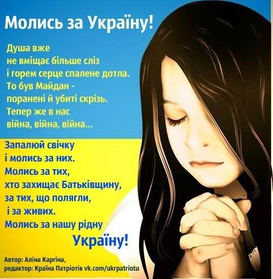 Международная организация по миграции намерена дополнительно оказать помощь 20 тыс. переселенцев в Украине - Цензор.НЕТ 7422
