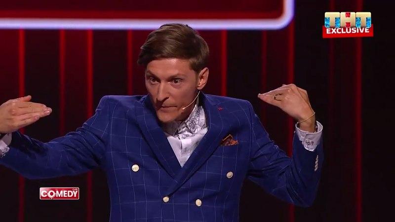 Comedy Club Павел Воля Импортозамещение