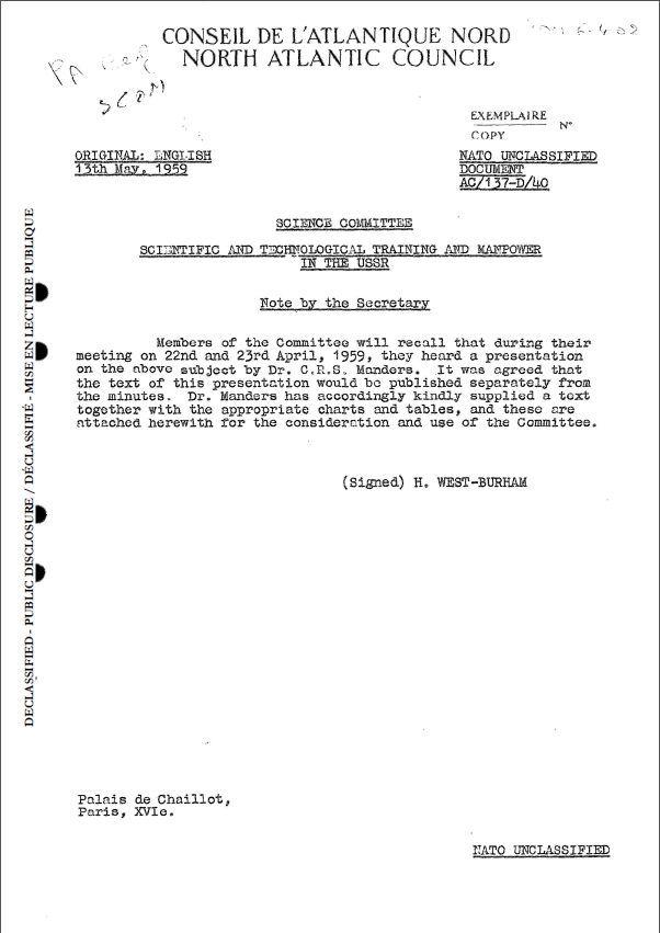 Аналитическая записка НАТО об образовании в СССР 1959 г.