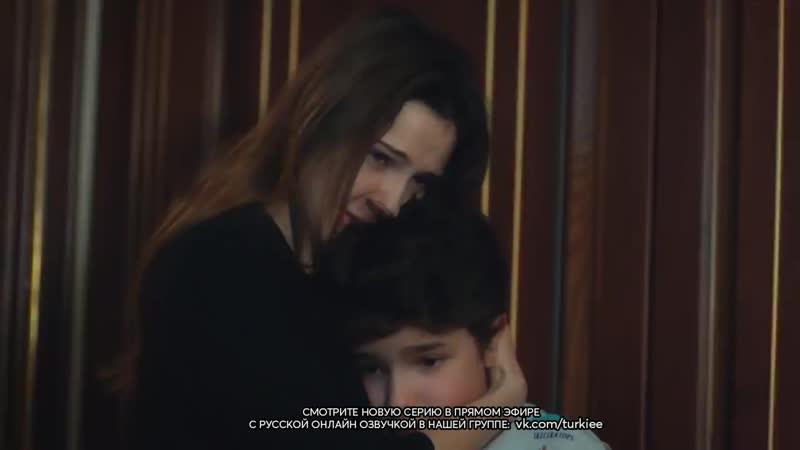 «Не отпускай мою руку» 34 серия. Фраг №2. Русская Озвучка