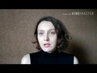 Травмирующие ситуации. Жизнь наперекосяк - видеоответ психолога Виктории Новицкой