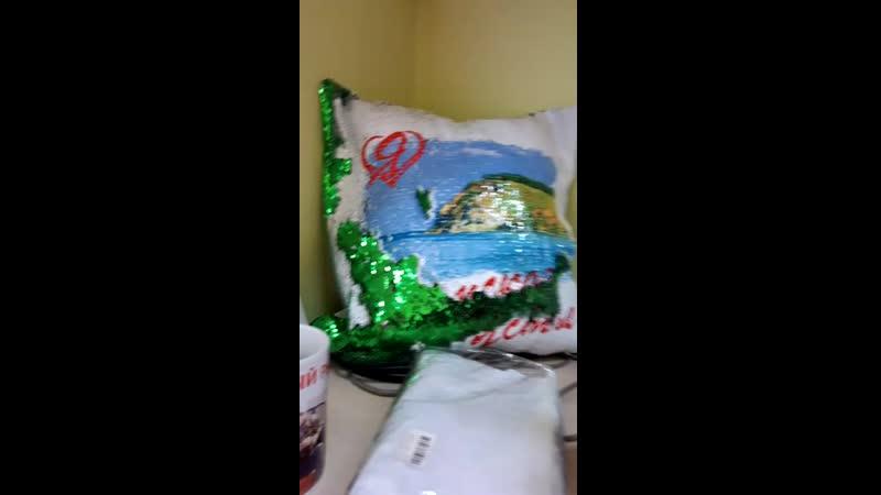 Подушка хамелион