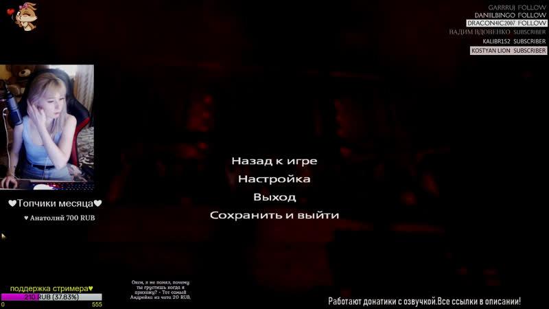 Оксана Борисенко - live via Restream.io