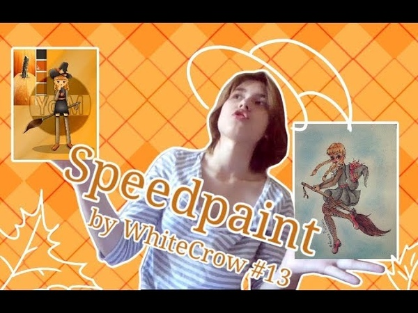 ПЕРЕРИСОВЫВАЕМ АДОПТА   Speedpaint by WhiteCrow 13