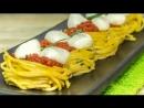 P14. Nidi di Spaghetti con Pomodoro e Mozzarella