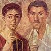 Записки с Истфака: Античность