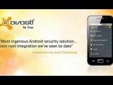 Avast антивирус для Android (Mobile Security & Antivirus)