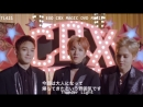 "DVD ""MAGIC"" 1st Japanese Full-lenght Album JACKET/MUSIC CLIP - OFF SHOT MOVIE @ EXO-CBX"